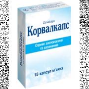 Корвалкапс