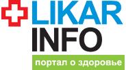 Медицина, Красота и Здоровье : Медицинский портал Likar.INFO