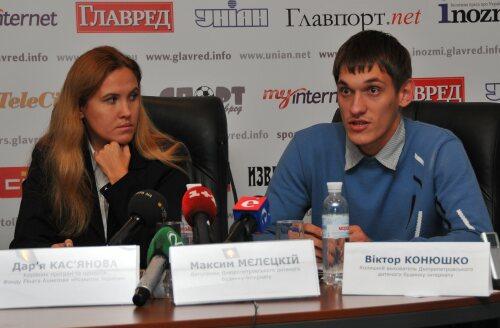 Фонд Рината Ахметова выступает за семейные формы воспитания - изображение №2