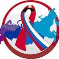 Через год число россиян с ВИЧ достигнет 1 млн.
