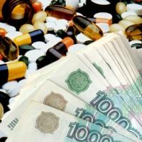 Россия ограничит закупку зарубежных лекарств
