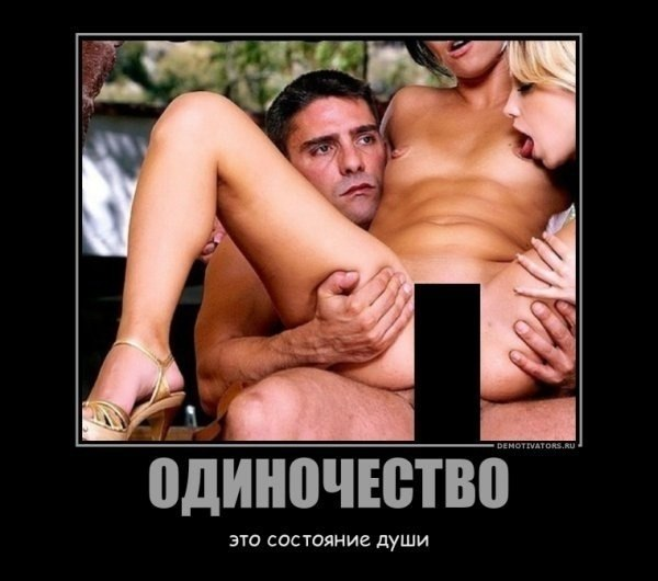 otsasivayut-kto-bistree
