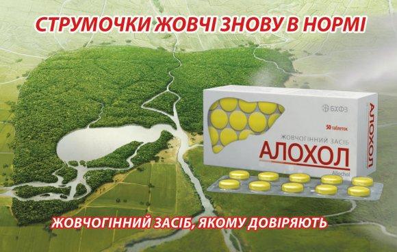 Наращивание ресниц у мастеров из каталога в Донецке