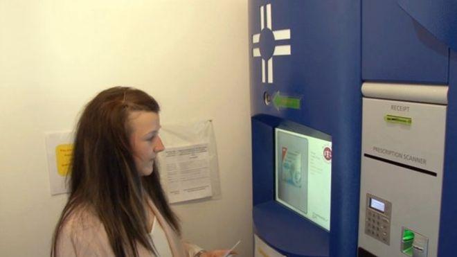 Автомат с лекарственными препаратами