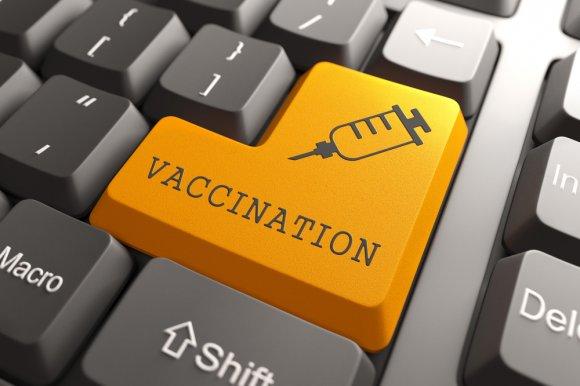 Вакцинация от