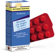12 советов, как избежать осложнений при диабете - изображение №3