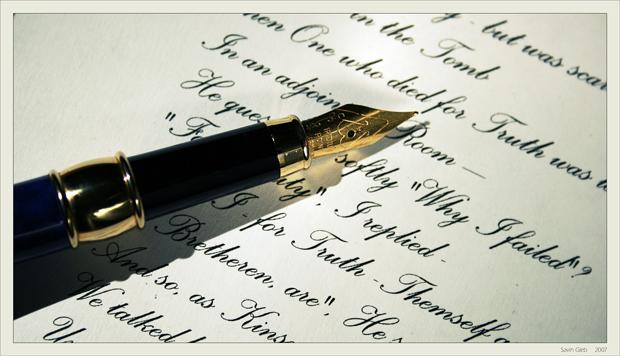 Здесь все очень просто: Напишите стих про фотошоп.  Те кто не умеет писать стихи, но очень близок к этой тематике...