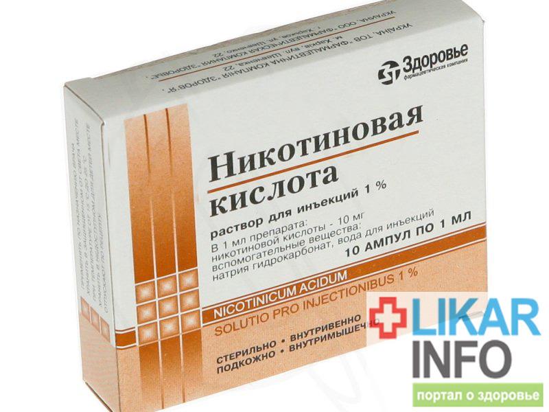таблетки снижения уровня холестерина крови