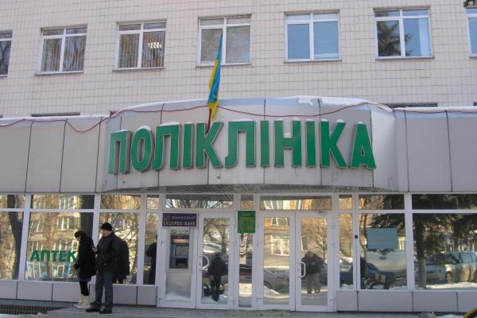 В Киеве представили план модернизации здравоохранения