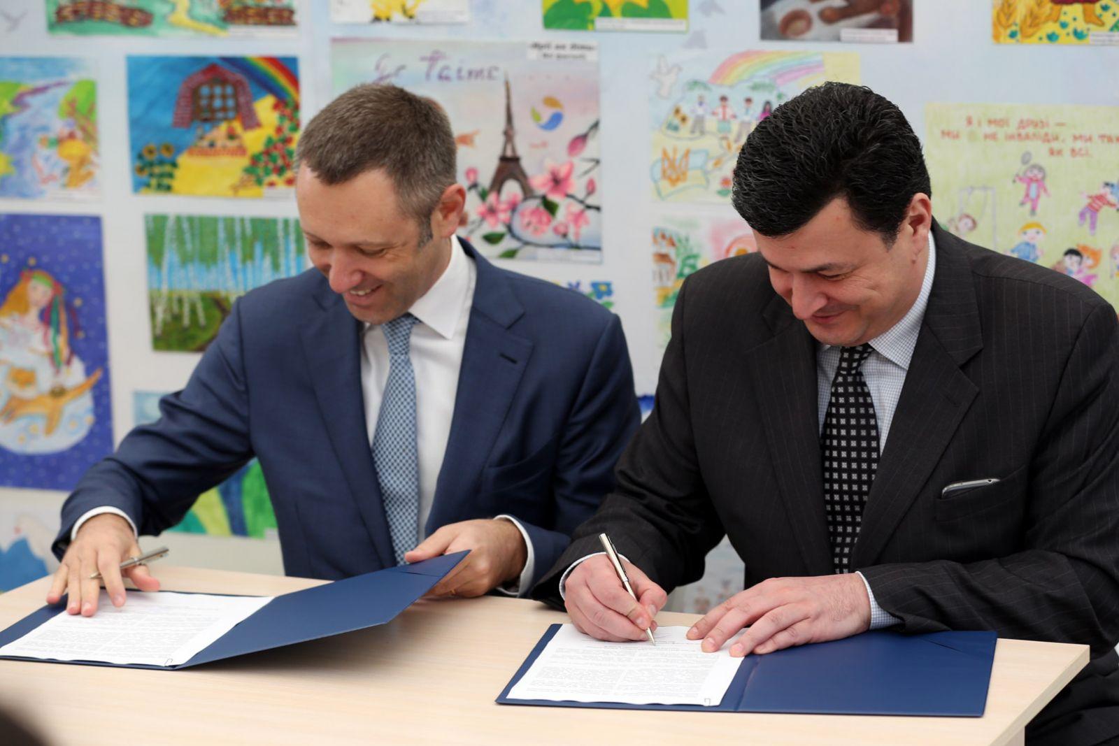 Минздрав Украины и Санофи в Украине подписали Меморандум о взаимопонимании