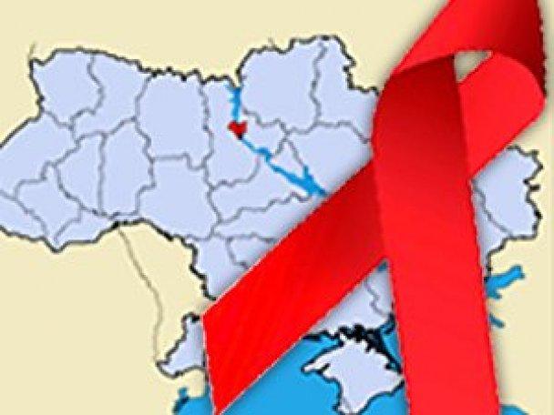 Статистика ВІЛ/СНІД в Україні за квітень-2015