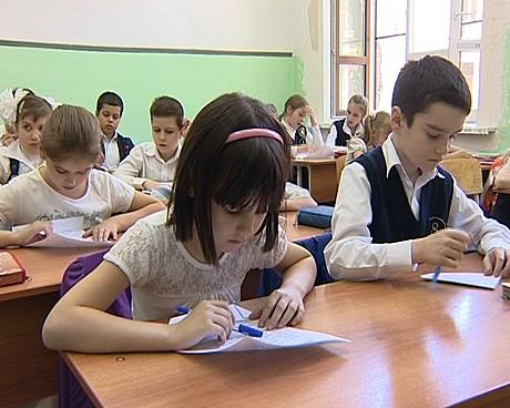 фотографии школьников: