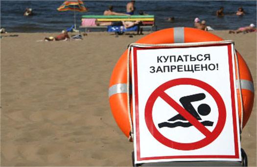 Пять киевских пляжей закрыли для купания