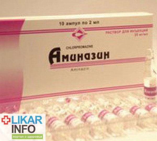 аминозин