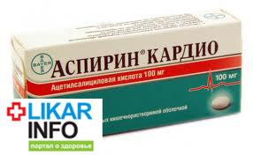 аспирина кардио инструкция