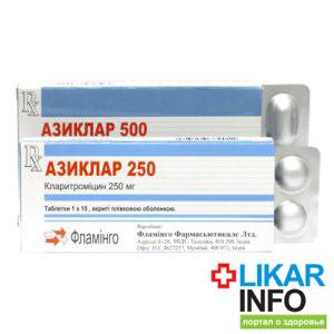 азиклар 250