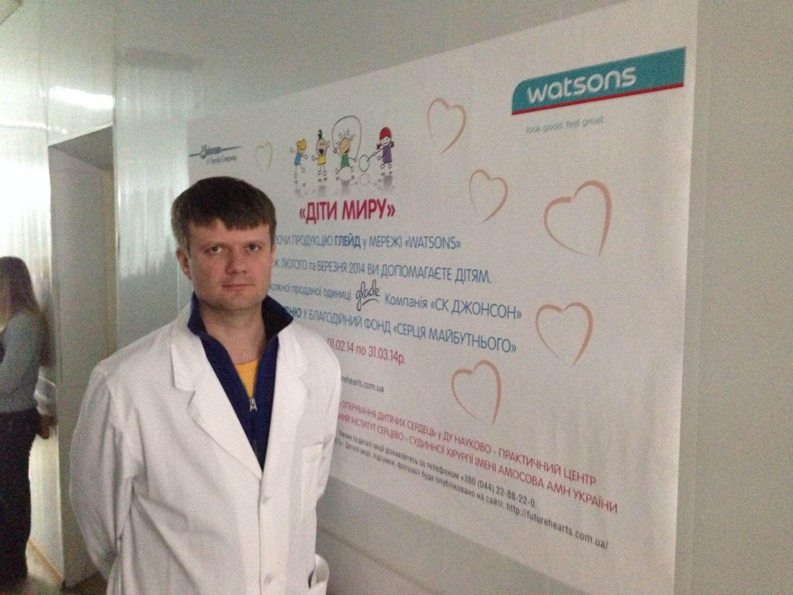 Проект Дети мира поможет лечению детей с пороком сердца