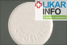 кодеина фосфат инструкция по применению