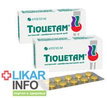 Тиоцетам