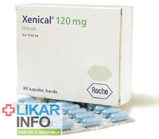Ксеникал (Ксенікал,Xenical) инструкция по применению