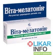 вита мелатонин