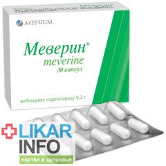 Меверин (Меверин, Meverinum)