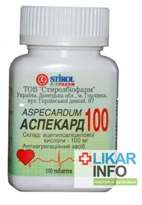 мед препарат для снижения холестерина