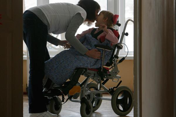 родители детей-инвалидов