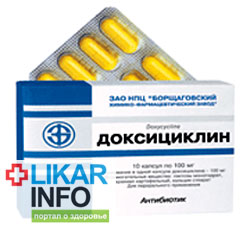 Антибиотики Доксициклин Инструкция - фото 6