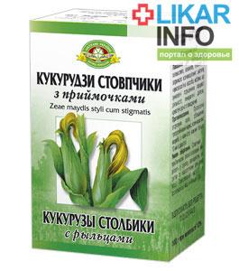 Кукурузные рыльца (Кукурудзи стовпчики з приймочками, Zeae Maydis Styli Cum Stigmatis)