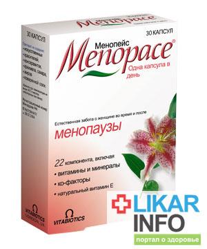 Менопейс (Менопейс, Menopace) инструкция по применению