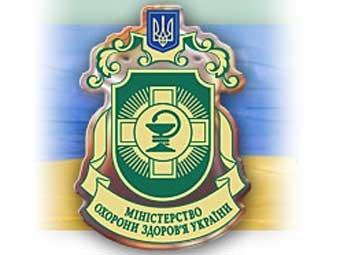 Квиташвили уволил руководство всех департаментов МОЗ