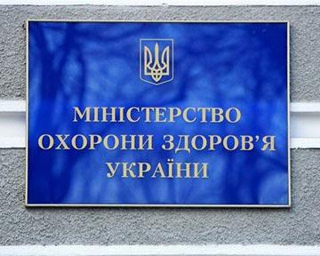 Украинцы получат результаты медреформы в апреле