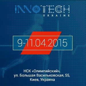 InnoTech Ukraine: технологии, которые вылечат мир