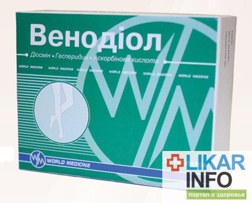 Карметадин Инструкция По Применению Цена В Аптеках Г Полтава