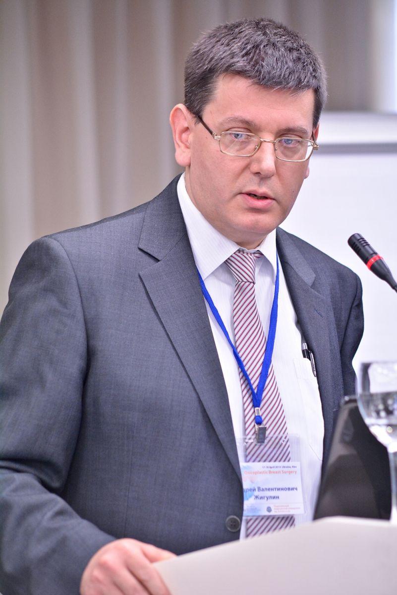 2-я Киевская маммологическая конференция