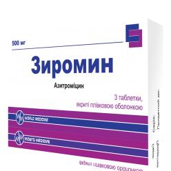 Зиромин