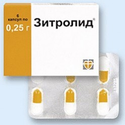 Зитролид