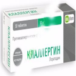 Клаллергин
