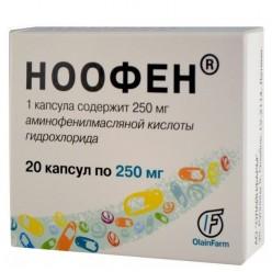 фенибут инструкция по применению цена в днепропетровске - фото 2