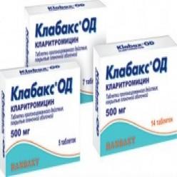 таблетки от простатита афала