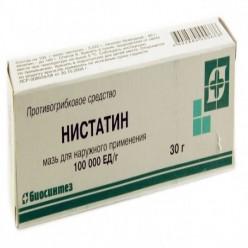 от чего лечат таблетки нистатин