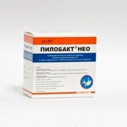 ампиокс инструкция по применению цена в днепропетровске