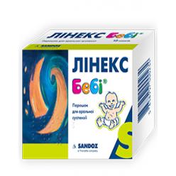 бификол инструкция цена украина - фото 10
