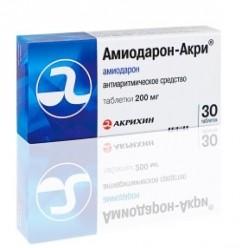 ацикловир акри 200 мг цена таблетки