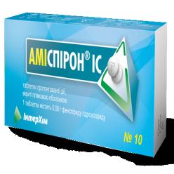 эреспал инструкция по применению цена в днепропетровске - фото 5