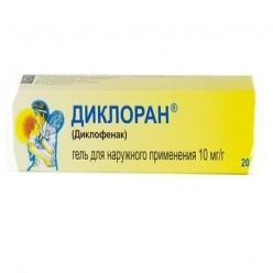 наклофен ретард 100 мг инструкция - фото 10