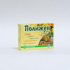 Апилак Инструкция По Применению Цена Украина - фото 7