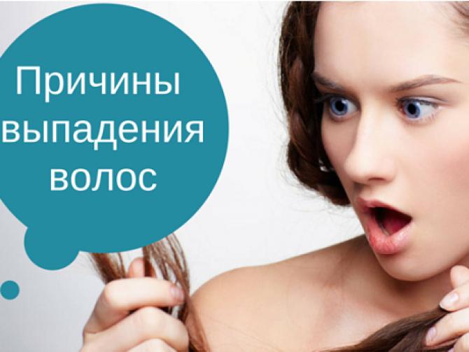 Hair company double action шампунь специальный против выпадения волос