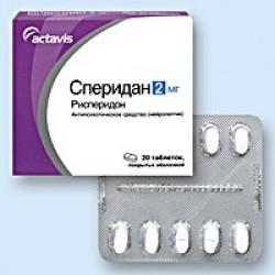 Сперидан